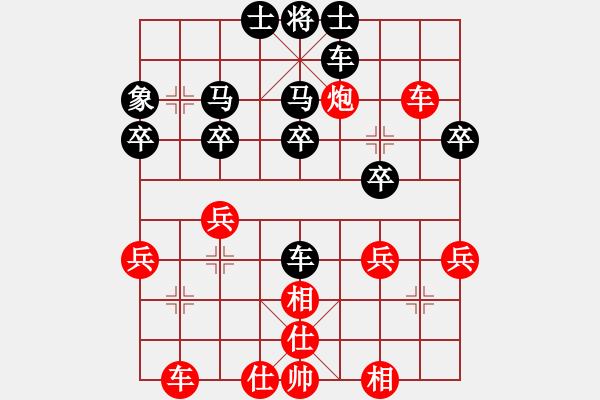 象棋棋谱图片:唐丹 先胜 何静 - 步数:40