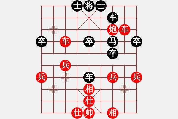 象棋棋谱图片:唐丹 先胜 何静 - 步数:50