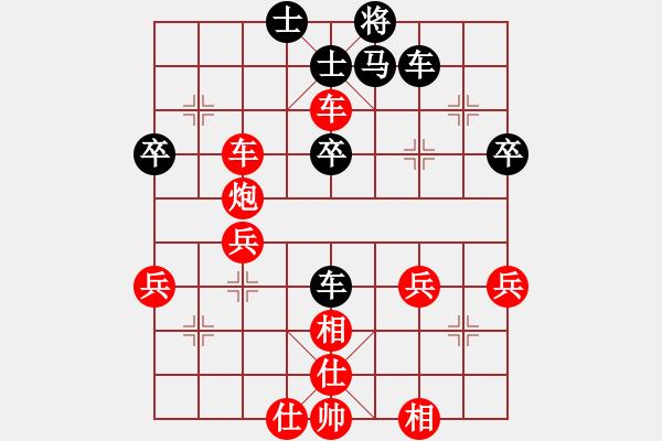 象棋棋谱图片:唐丹 先胜 何静 - 步数:56