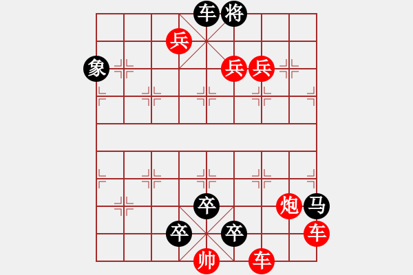 象棋棋谱图片:第031局 三顾茅庐 - 步数:0
