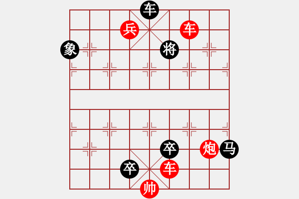象棋棋谱图片:第031局 三顾茅庐 - 步数:10