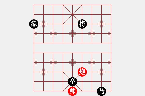 象棋棋谱图片:第031局 三顾茅庐 - 步数:20