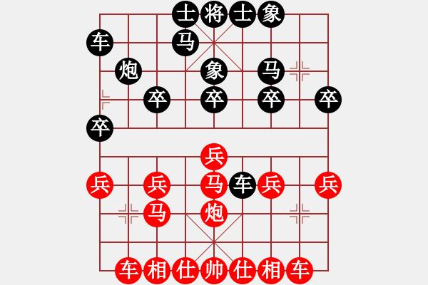 象棋棋谱图片:wgp 先胜 陈连130...(8-1) - 步数:20