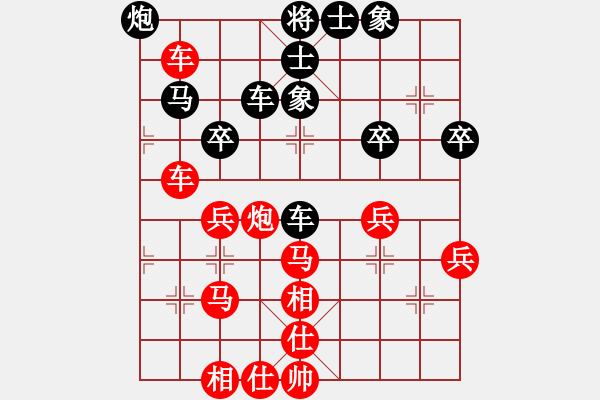 象棋棋谱图片:wgp 先胜 陈连130...(8-1) - 步数:49