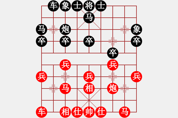 象棋谱图片:张江       先和 邱东       - 步数:20