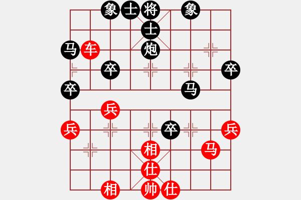 象棋谱图片:张江       先和 邱东       - 步数:50