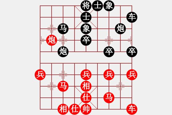 象棋棋谱图片:杭州 王天一 胜 河南 武俊强 - 步数:30