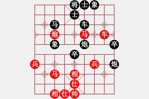 象棋棋谱图片:杭州 王天一 胜 河南 武俊强 - 步数:50