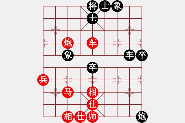 象棋棋谱图片:杭州 王天一 胜 河南 武俊强 - 步数:60