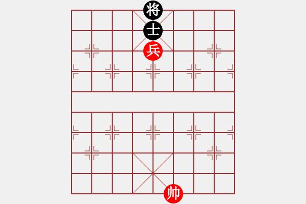 象棋谱图片:第1局 一兵难胜士 - 步数:0