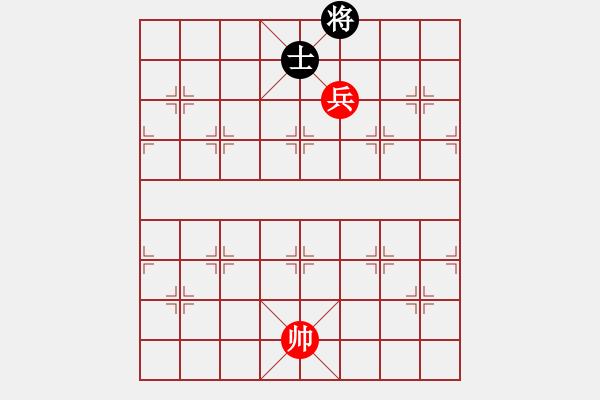 象棋谱图片:第1局 一兵难胜士 - 步数:10
