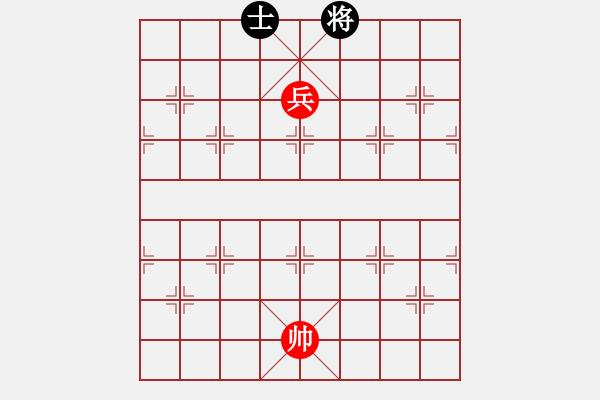 象棋谱图片:第1局 一兵难胜士 - 步数:12