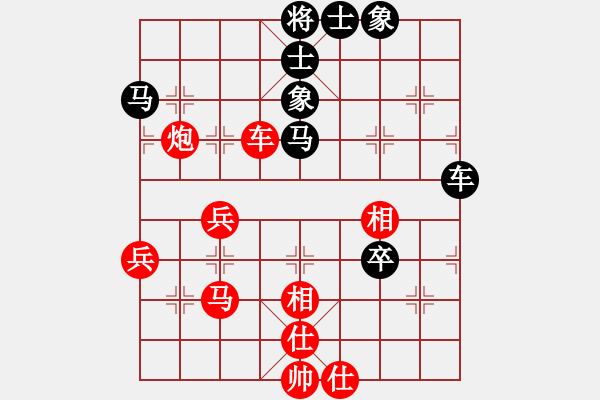 象棋棋谱图片:2020女子明星快棋决赛(唐丹vs赵冠芳)第一盘 - 步数:53