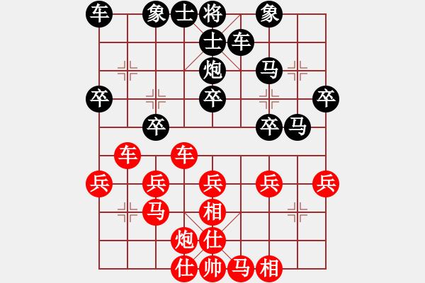 象棋棋谱图片:上海 孙勇征 和 广东 吕钦 - 步数:30