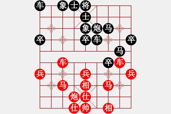 象棋棋谱图片:上海 孙勇征 和 广东 吕钦 - 步数:40