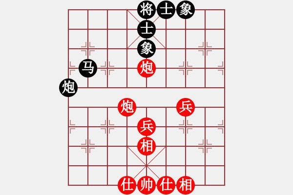 象棋棋谱图片:四川十将赛 郑凌志先和曾祥志 - 步数:80