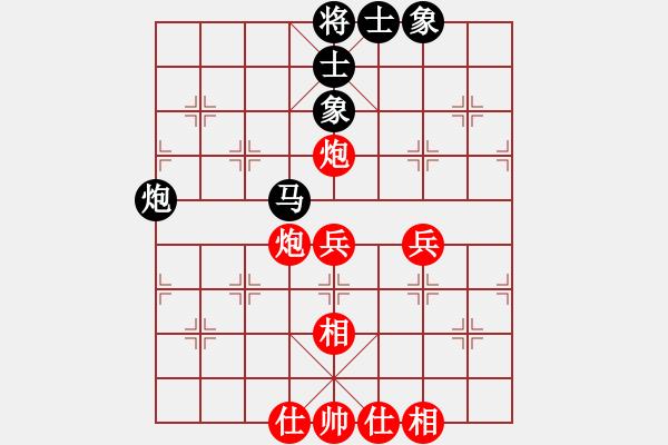 象棋棋谱图片:四川十将赛 郑凌志先和曾祥志 - 步数:82