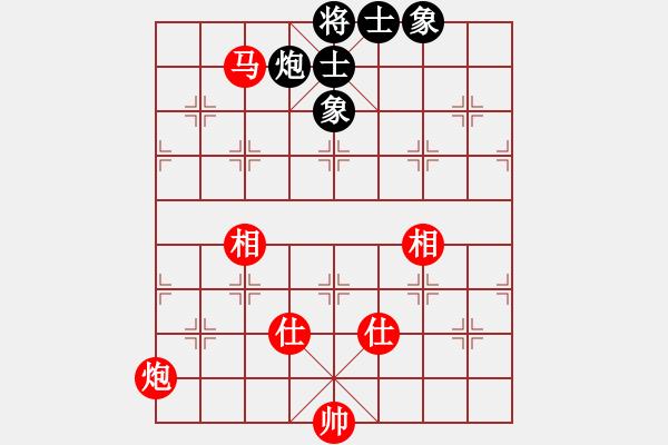 象棋棋谱图片:第143局 马炮士相全难胜炮士象全 - 步数:0