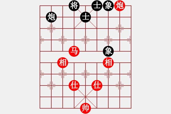 象棋棋谱图片:第143局 马炮士相全难胜炮士象全 - 步数:10