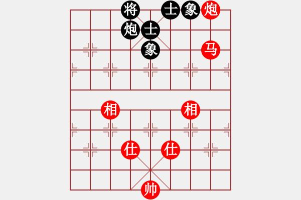 象棋棋谱图片:第143局 马炮士相全难胜炮士象全 - 步数:14
