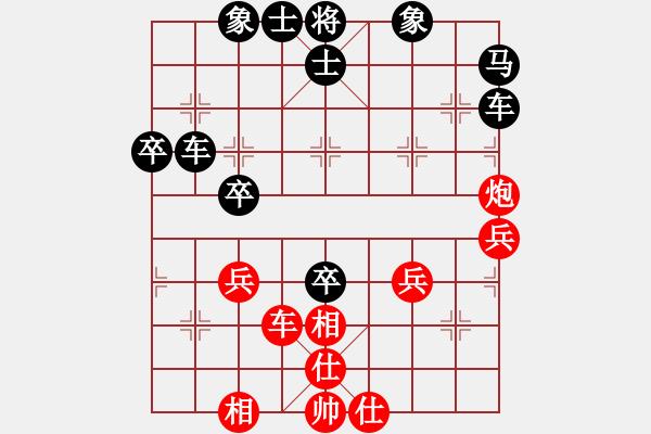象棋棋谱图片:2020.1.13.2二分钟包干顽皮小孩先胜李萌萌 - 步数:50