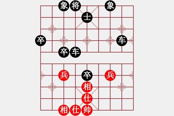 象棋棋谱图片:2020.1.13.2二分钟包干顽皮小孩先胜李萌萌 - 步数:60