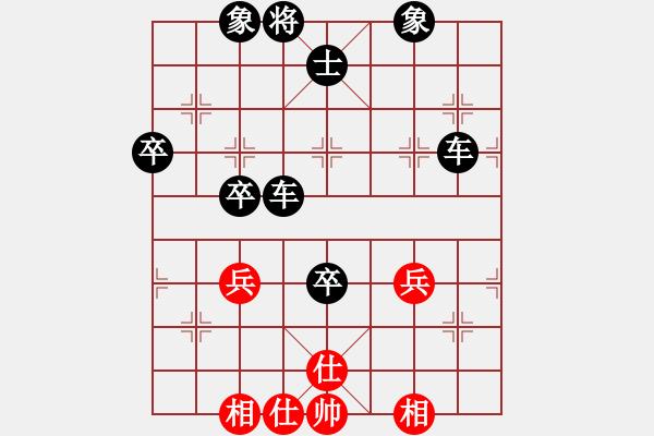 象棋棋谱图片:2020.1.13.2二分钟包干顽皮小孩先胜李萌萌 - 步数:61