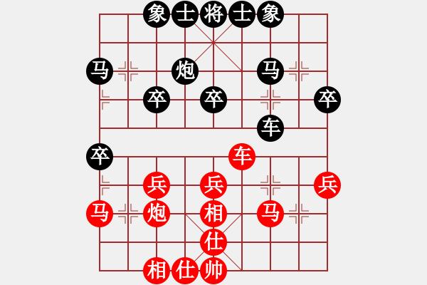 象棋棋谱图片:北京 刘威辰 和 大连 滕飞 - 步数:30