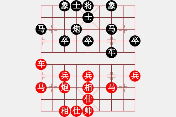 象棋棋谱图片:北京 刘威辰 和 大连 滕飞 - 步数:32