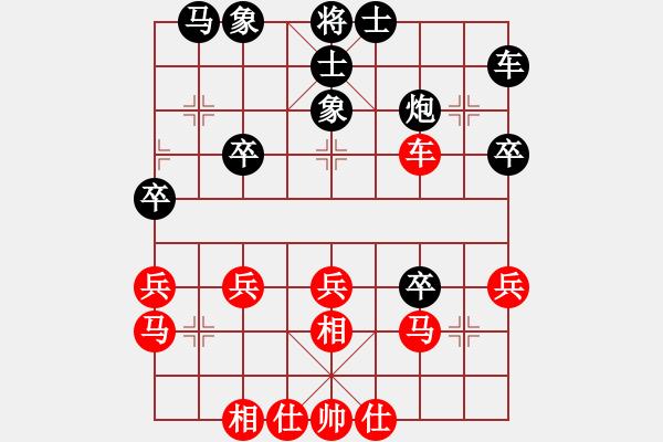 象棋棋谱图片:所司和晴 先和 李振强 - 步数:30