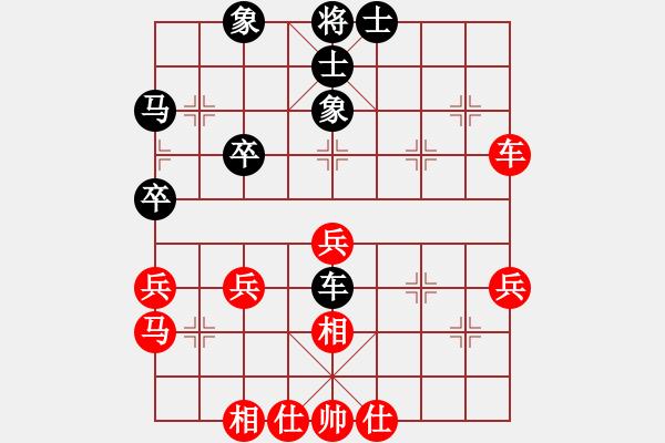 象棋棋谱图片:所司和晴 先和 李振强 - 步数:40