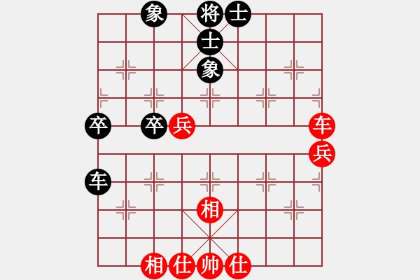 象棋棋谱图片:所司和晴 先和 李振强 - 步数:50