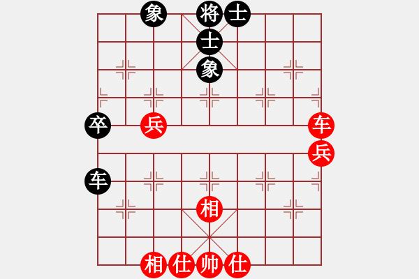 象棋棋谱图片:所司和晴 先和 李振强 - 步数:51