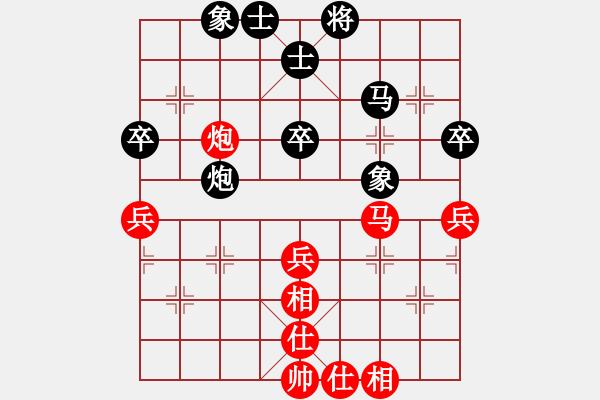 象棋棋谱图片:2019第四届智运会专男团赛程宇东先和王跃飞1 - 步数:50
