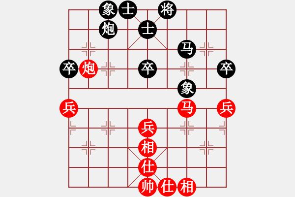 象棋棋谱图片:2019第四届智运会专男团赛程宇东先和王跃飞1 - 步数:52