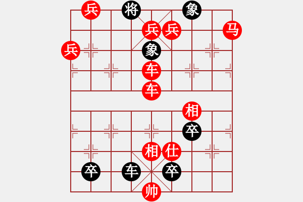 象棋棋谱图片:第119局 失守街亭、低马六出 - 步数:0