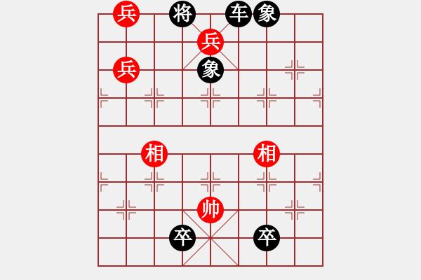 象棋棋谱图片:第119局 失守街亭、低马六出 - 步数:30