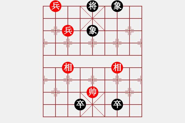 象棋棋谱图片:第119局 失守街亭、低马六出 - 步数:34