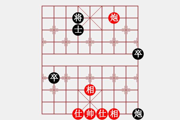 象棋棋谱图片:张强       先和 吕钦       - 步数:100