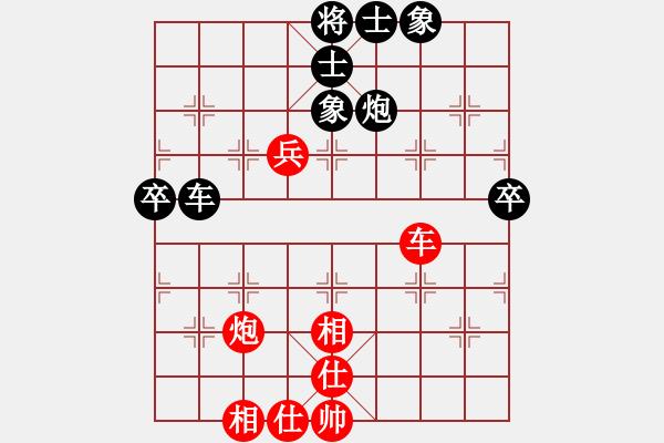 象棋棋谱图片:张强       先和 吕钦       - 步数:60