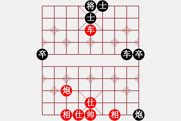 象棋棋谱图片:张强       先和 吕钦       - 步数:70