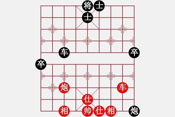 象棋棋谱图片:张强       先和 吕钦       - 步数:80