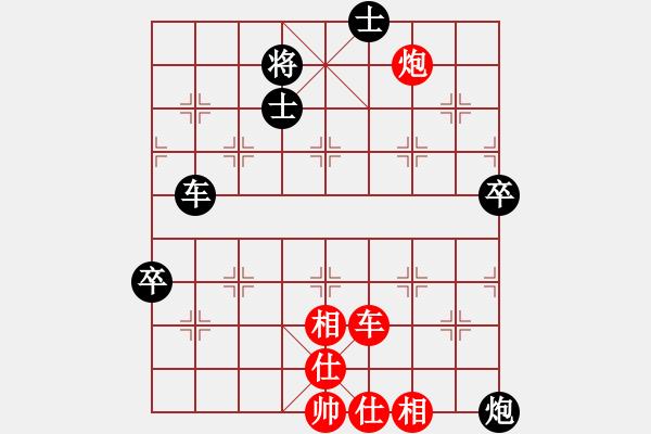 象棋棋谱图片:张强       先和 吕钦       - 步数:90