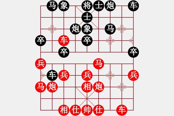 象棋棋谱图片:厦门好慷 苗利明 胜 杭州环境集团 陆伟韬 - 步数:30