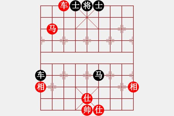 象棋棋谱图片:鞍山市 尚威 和 盘锦市 禹江 - 步数:110