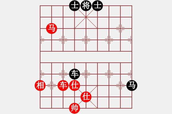 象棋棋谱图片:鞍山市 尚威 和 盘锦市 禹江 - 步数:117