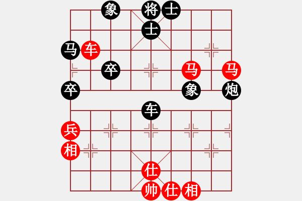 象棋棋谱图片:鞍山市 尚威 和 盘锦市 禹江 - 步数:50