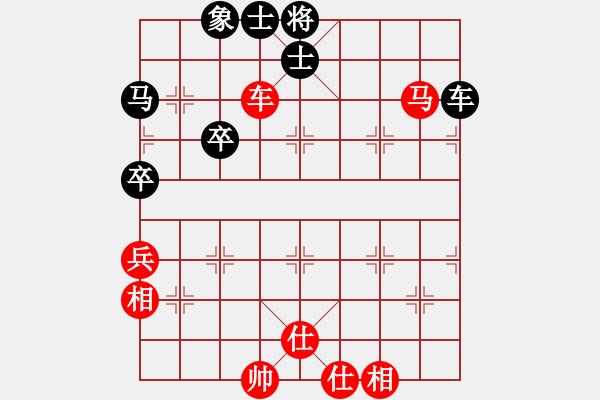 象棋棋谱图片:鞍山市 尚威 和 盘锦市 禹江 - 步数:60