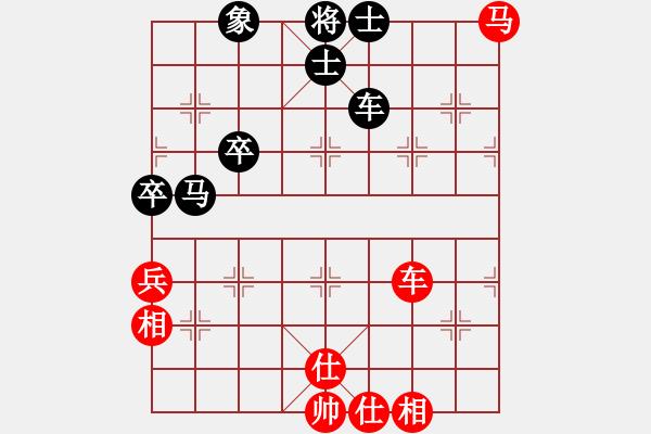象棋棋谱图片:鞍山市 尚威 和 盘锦市 禹江 - 步数:70