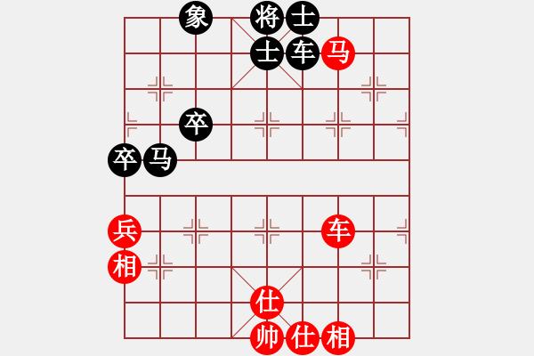 象棋棋谱图片:鞍山市 尚威 和 盘锦市 禹江 - 步数:80